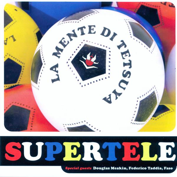 Supertele (2006)